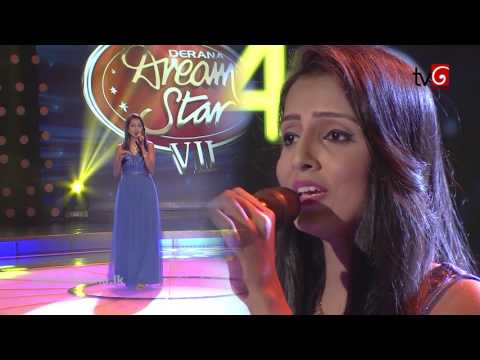 Dream Star Season 7 | Final 30  (01st Group) Maheesha Sadamali ( 22 - 07-  2017 )