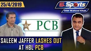 Saleem Jaffar lashes out at HBL PCB  G Sports with Waheed Khan 25 April 2019