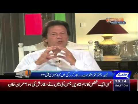 Tonight with Moeed Pirzada | 17 October 2015