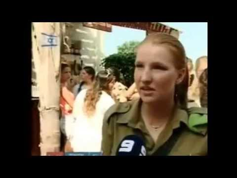 IDF girls (female soldiers in the Israeli army Israel Defense Forces military women combat)