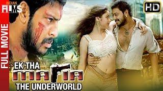 Ek Tha Mafia The Underworld Full Hindi Dubbed Movie | Srikanth | Sonia Agarwal | Sadhurangam Tamil