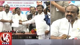 BR Ambedkar 127th Birth Anniversary Celebrations Held At APTelangana Bhavan | Delhi