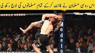 Conor Mcgregor VS Khabib Nurmagomedov  UFC Urdu /Hindi