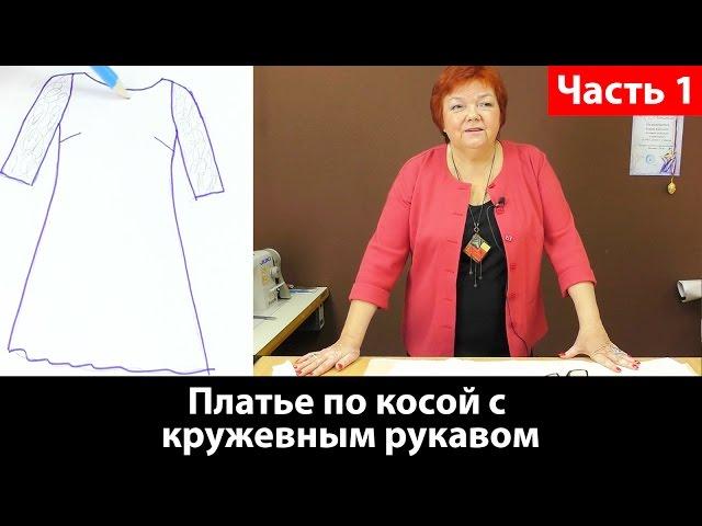 Модные Практики с Паукште Ириной Михайловной. - Pinterest