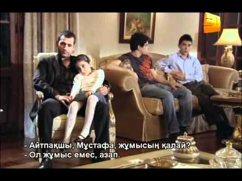 Любовь и наказание 15 серия из 62 Ask ve Ceza на русском языке
