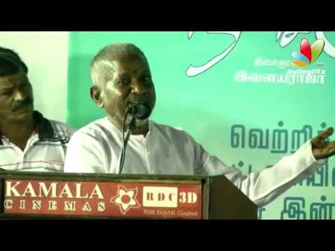 Ilayaraja Speech @ R. Sundarrajan's Movie | Chithirayil Nila Choru | Audio Launch | Tamil Movie