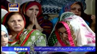 Main qabr andheri mein ghabraoon ga jab tanha (Naat )- Shab-e-Urooj - 24th April 2017