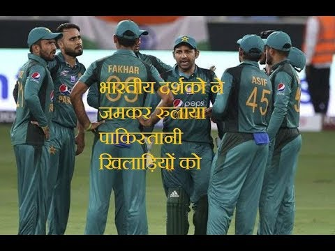 भारतीय दर्शको के सामने रोये पाकिस्तानी खिलाडी   India vs Pakistan Cricket Match