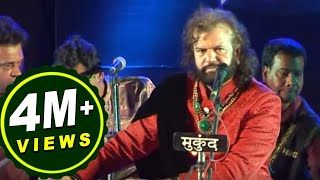 Gori Soyee Sej Pe by Hans Raj Hans ਹੰਸ ਰਾਜ ਹੰਸ | Video World | Punjabi Sufiana
