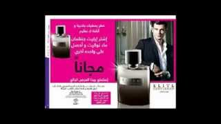 Egypt new katalog avon c10 2013