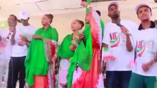 Heesta Somaliland ee Rubuc Qarni. Waa codadkii Kooxda Fanaaniinta Xidigaha Geeska