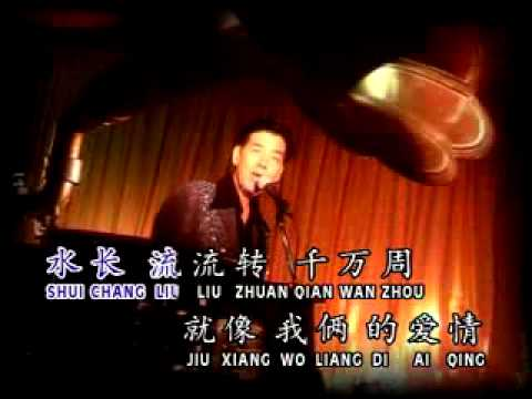 Shui Zhang Liu-.flv video