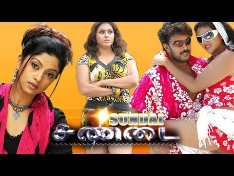 Tamil Full Movie | Sandai | New Tamil Movie video
