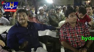 MIM Public Meeting @ Chanchalguda/ Thousands Attends