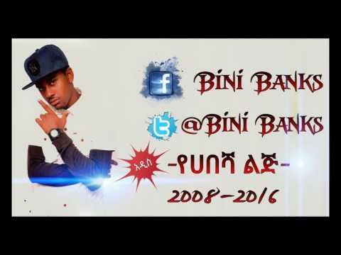 Bini Banks - Ye Habesha Lij (Official Audio) New Ethiopian Hip-Hop Music 2016
