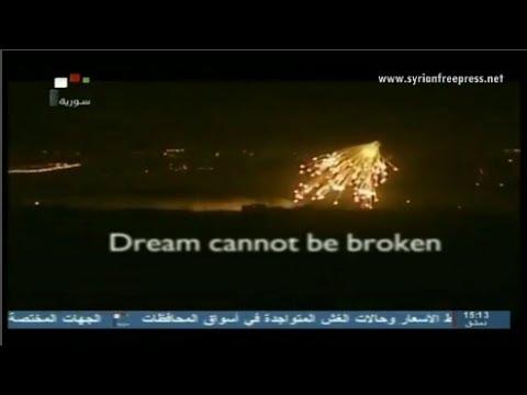 Syria News 8/7/2014, Israeli air raids on Gaza escalated, resistance retaliates