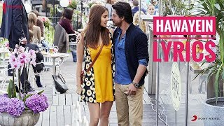 Le Jaye Mujhe Kaha Hawaye Lyrics Whatsapp Status