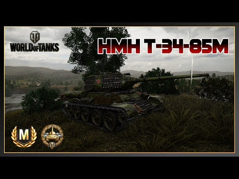 World of Tanks // HMH T-34-85M // Ace Tanker // High Caliber // Xbox One