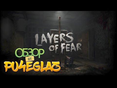 Обзор Layers of Fear (Пока что лучший инди хоррор 2016) PC 1080p 60 FPS
