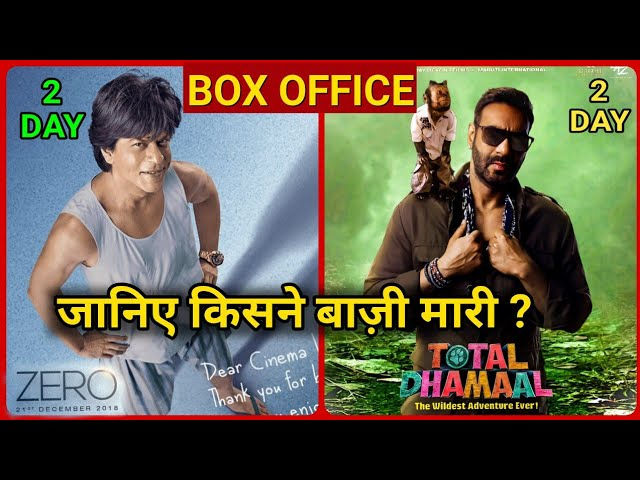 Total Dhamaal Full Movie Collection | Total Dhamaal Box Office Collection Day 2 | Ajay Devgan thumbnail