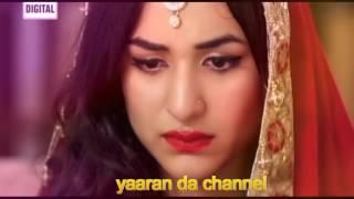download lagu Kise Da Yaar Na Vichre Rahat Fateh Ali  gratis