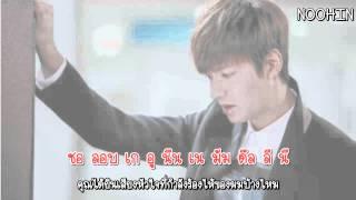 [Thai sub] Lee Min Ho - Painful Love