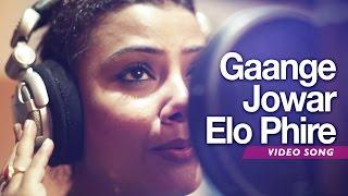 Gaange Jowar Elo Phire      Cafe Kazi   Kazi Nazrul Islam   Latest Bengali Song