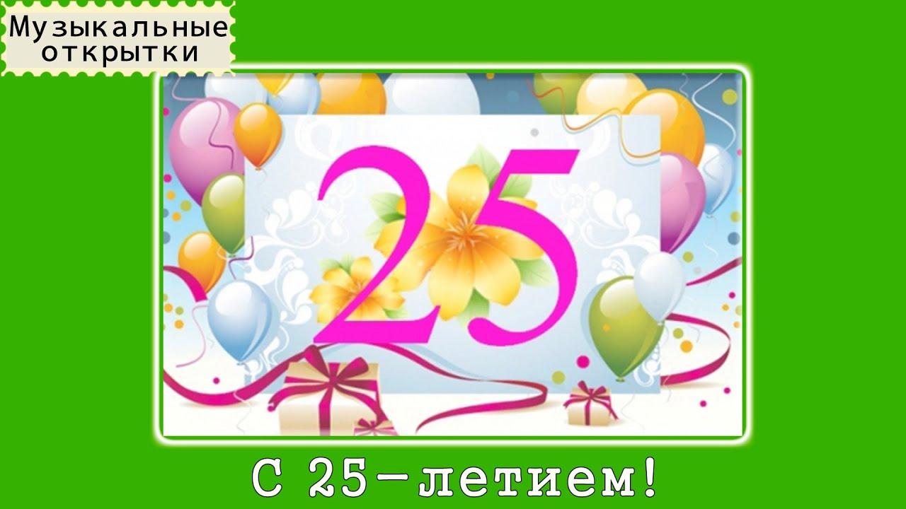 Поздравления к дню рождения одноклассницы