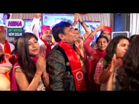 Chowki At Katra 29.09.2013 By Mahant Sh. Harbans Lal Bansi N Ashish Bansi Part 8 video