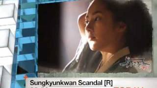 [Today Preview]Sungkyunkwan Scandal(Ep.1,2 re-run) (2010/10/17)