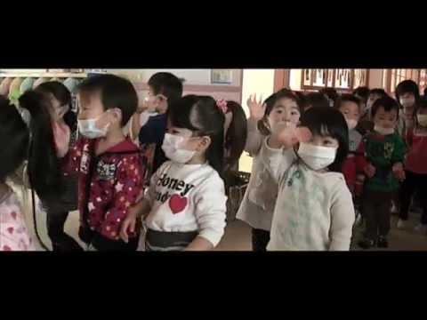 Fukushima: A Nuclear Story - Trailer
