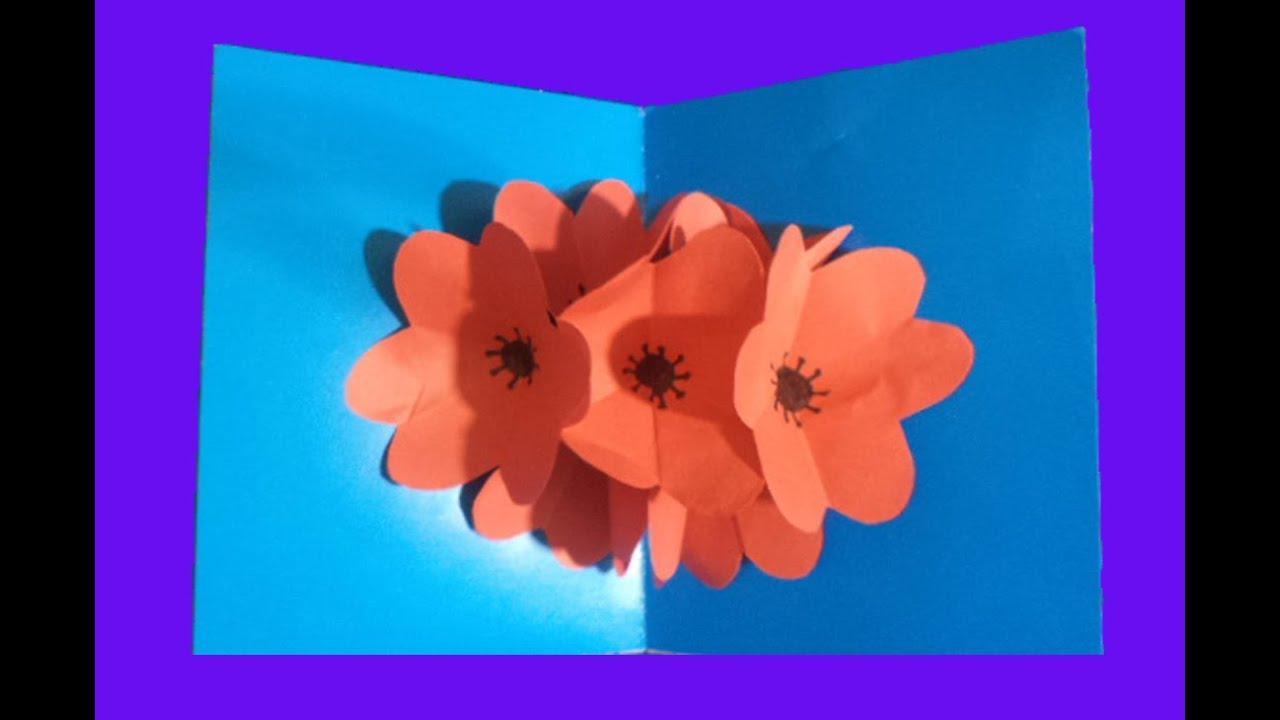 Открытка из цветной бумаги с цветами 3