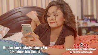 Valobashar Khela By Johnny Skr, Direction : Atik Ahmed