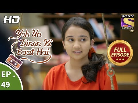 Yeh Un Dinon Ki Baat Hai - ये उन दिनों की बात है - Ep 49 - Full Episode - 10th November, 2017   setindia