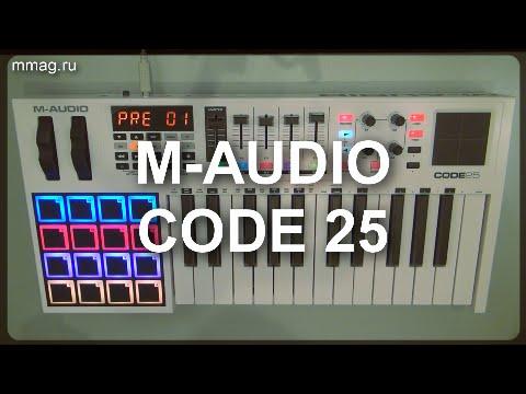 M-AUDIO CODE 25 - Универсальная midi клавиатура. Обзор от mmag.ru