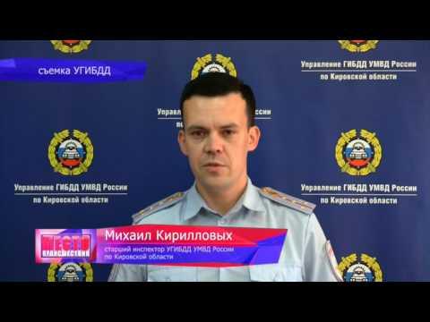 Обзор аварий. ДТП пьяный водитель десятки, Луганская. Место происшествия 21.07.2017