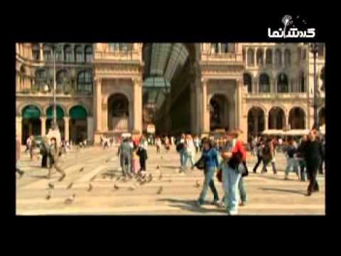 راهنمای گردشگری ایتالیا - میلان (بخش اول)