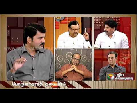 Debate on Tamilnadu Resolution for Tamil Eezham - NERPADA PESU 27-03-2013