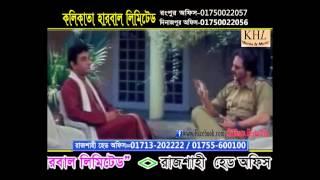 Kolkata Bangla Movie - Tomake Selam