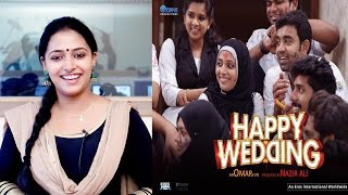 Happy Wedding (Malayalam Movie) Actress Anu Sithara talks about Premam team and her new movie