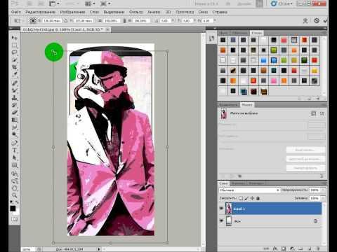 Как сделать фото фотошоп вк