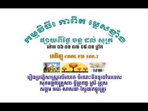 1 WHT 1 Laos Vietnam Communist party