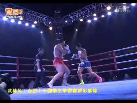 latest Yi Long Fight : Sanshou Vs Muay Thai : Yi long TKO Sartweipeng Jaimoon Image 1