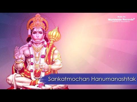 Sankatmochan Hanumanashtak | Suresh Wadkar