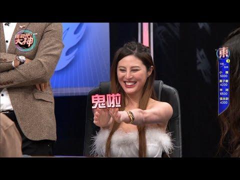 台綜-挑戰吧大神-20200326 最讓人吐血的一集?!張永歆讓乃神崩潰暴怒?!