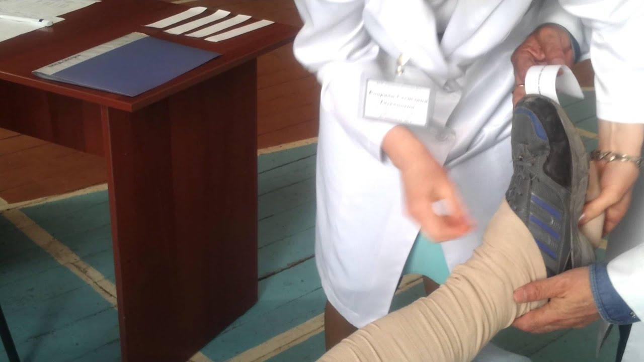 Смотреть порно молоденькая медсестра соблазняет пациента 1 фотография