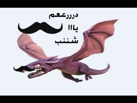 clash of clans : Dragon !!سلسلة درعم ياشنب5 هجمة بـ دراقون