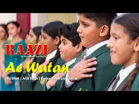 Ae Watan  |  Alia Bhatt | Raazi Song | WhatsApp Status thumbnail