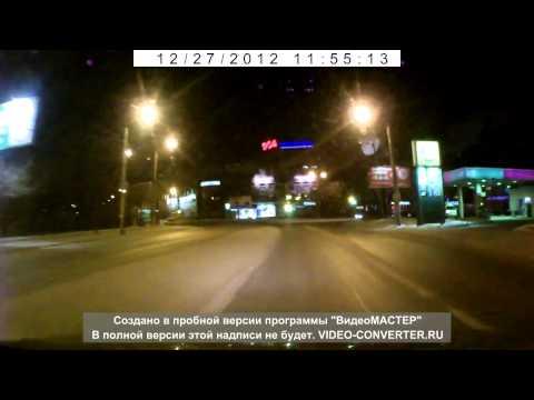 Красноярск, Свободный