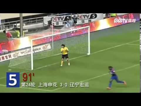 Didier Drogba Shanghai Shenhua 2012 All 8 Goals